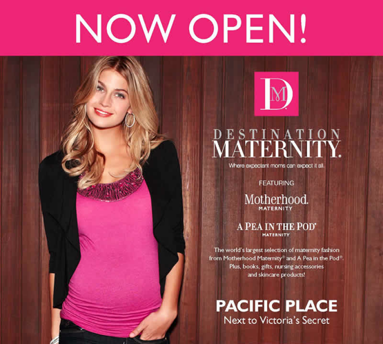 Destination Maternity in Seattle